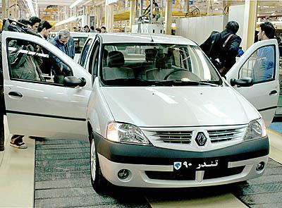 معرفی محبوب ترین و با کیفیت ترین خودرو های ایرانی