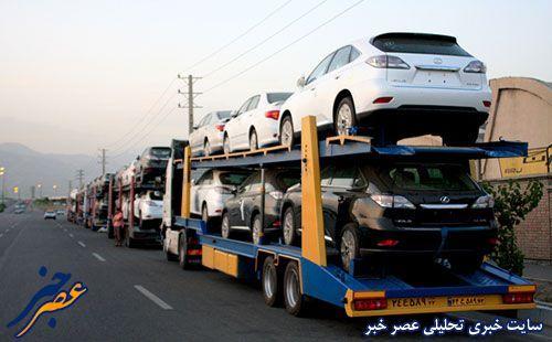 نرخ گمرکی واردات خودرو