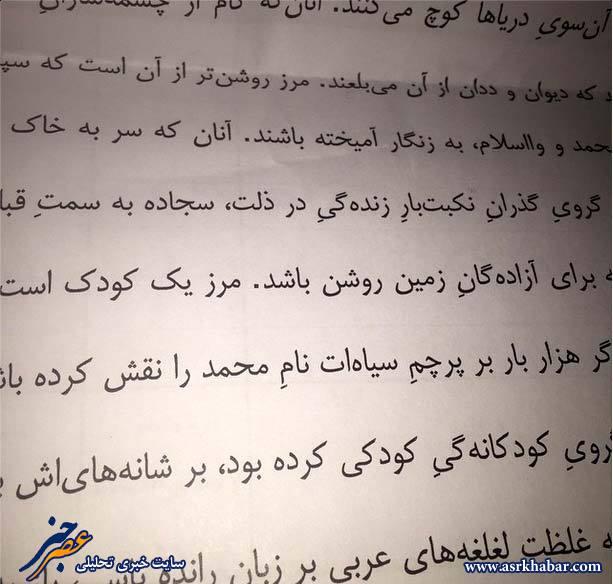 پس از هانیه توسلی، این بار حمله کاربران به بهاره رهنما