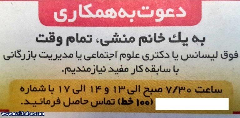 http://www.asrkhabar.com/files/fa/news/1394/2/19/28174_243.jpg