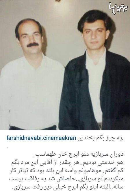 http://www.asrkhabar.com/files/fa/news/1394/3/9/28752_234.jpg