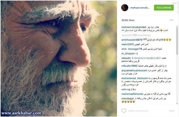 محسن تنابنده در دوران پیری(+عکس)