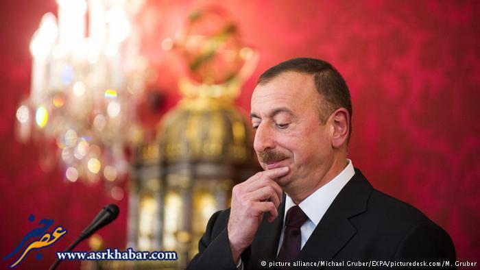 همسر و دختران رئیس جمهور آذربایجان (عکس)