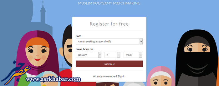 افتتاح سایت یافتن همسر دوم در انگلیس (+عکس)