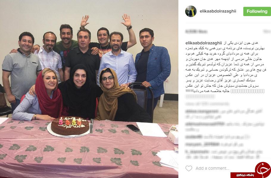 جشن تولد الیکا عبدالرزاقی در پشت صحنه دورهمی +عکس
