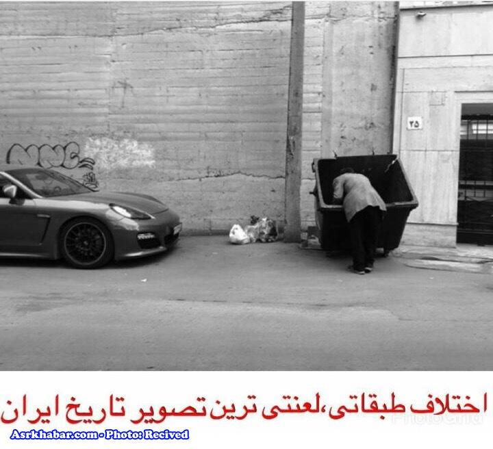 http://www.asrkhabar.com/files/fa/news/1395/9/28/45942_975.jpg