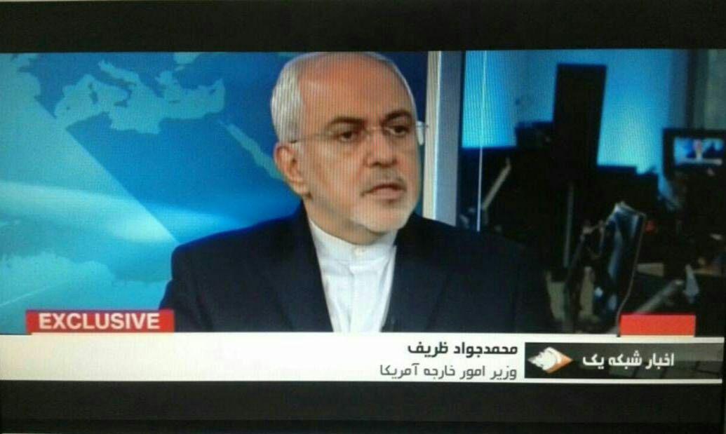 گاف عجیب رسانه ملی درباره ظریف (عكس)