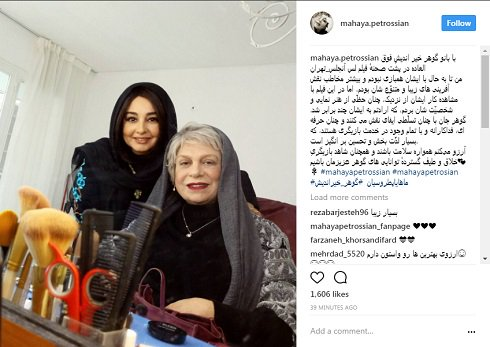 گریم متفاوت گوهر خیراندیش در لس آنجلس تهران (+عکس)