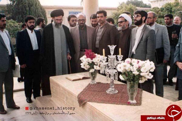 حضور آیتالله خامنهای بر مزار حافظ (+عکس)