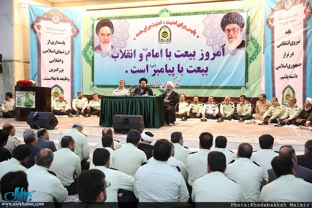 دیدار فرماندهان نیروی انتظامی با آيت الله سید حسن خمینی