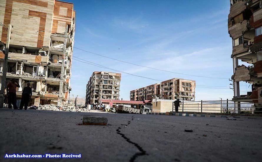 شکاف زمین بعد از زلزله سر پل ذهاب  (+عکس)