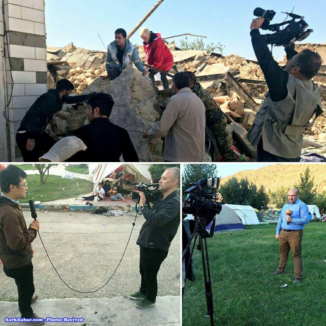 حضور خبرنگاران خارجی در مناطق زلزلهزده (+عکس)
