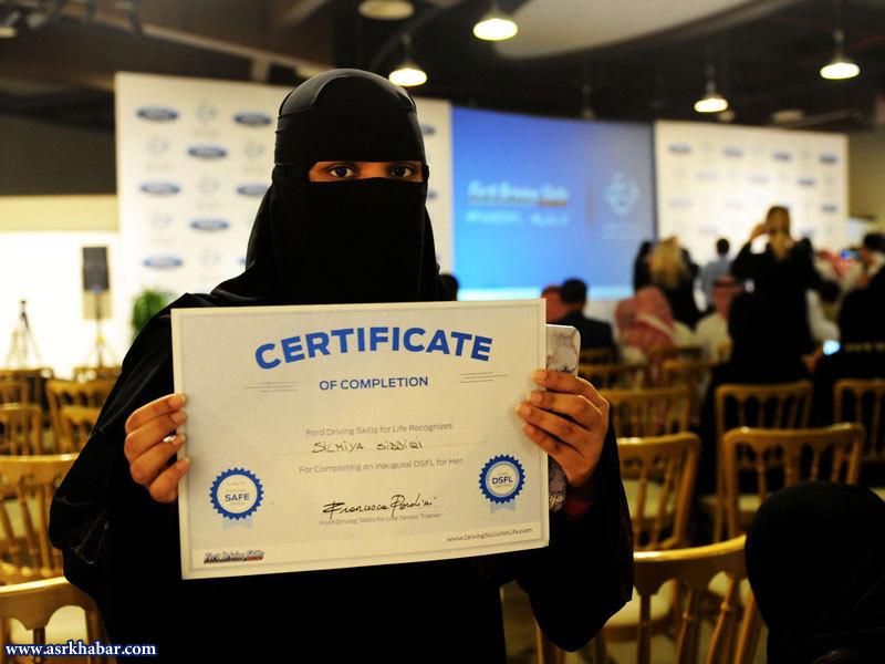 عربستان جدید برای زنان اینگونه است (+عکس)