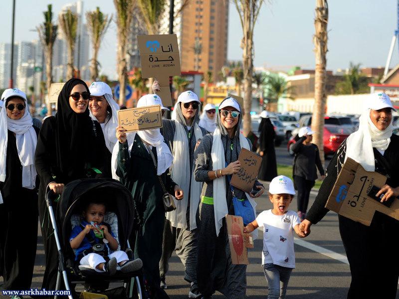 عربستان جدید برای زنان اینگونه است. +عکس