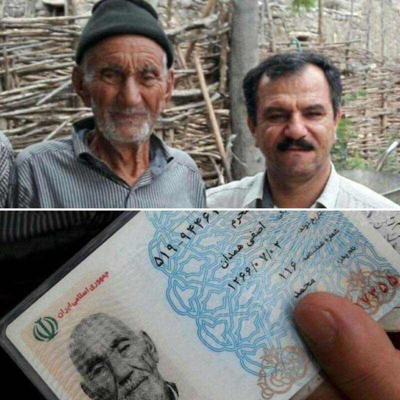 پیرترین مرد دنیا در همدان! (+عکس)