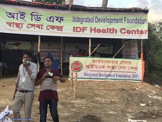 درمانگاه بنگلادشي ها با پزشكانش
