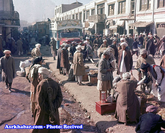 بازار کابل نوامبر 1961