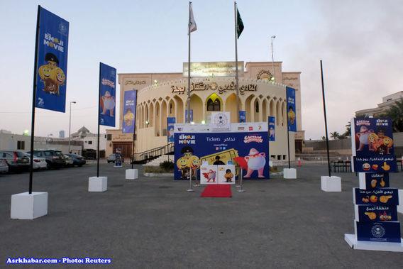 بازنمایی نخستین سینما در عربستان سعودی بعد از ۳۵ سال (عکس)