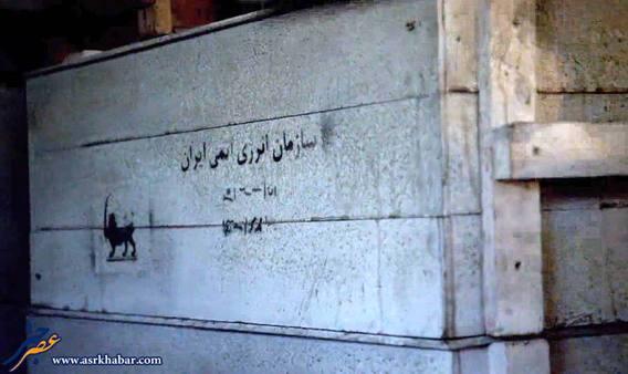 جعبه مهمات با نام ایران و آرم شاهنشاهی!