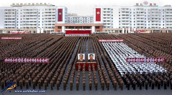resized 33363 350 - نظم عجیب و شگفت انگیز در کره شمالی