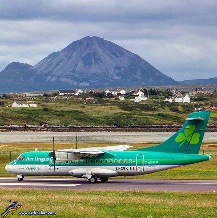 فرودگاه دانگال ایرلند