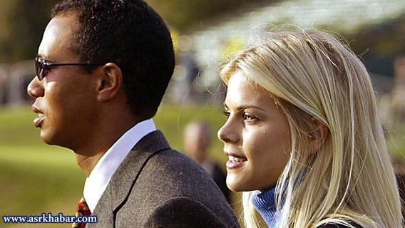 تایگر وودز، قهرمان گلف حرفهای در سال ۲۰۱۰ از همسرش الن نوردیگرن جدا شد. جدایی که یکصد میلیون دلار برای او خرج برداشت.