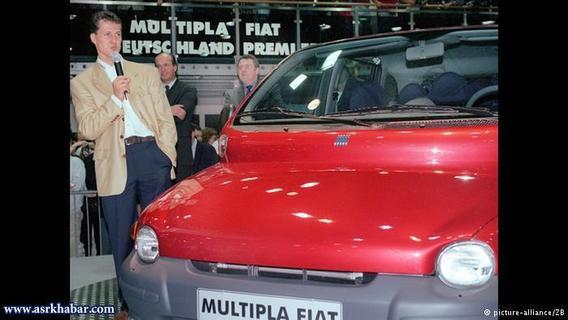 Fiat Multipla/فیات مولتیپلا، خودرویی ایتالیایی است که نام آن در اکثر لیستهای
